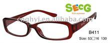2013 Fashion Glasses Frame