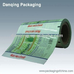 plastic laminated film