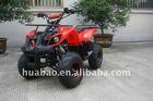 "QUAD / ATV 125cc-Hummer Style 7""Tire"