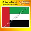 Jebel ali dubai importation et d'exportation des tarifs d'expédition de conteneurs