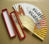 Japanese printed bamboo hand fans