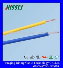 UL1007 PVC INSULATED ELECTRIC ELECTRONIC WIRE 22AWG CABLE