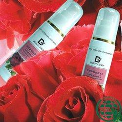 Rose Super Moisturizing Antioxidant Cream