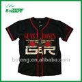 camiseta de béisbol personalizadas