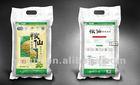 Rice vacuum packaging bag