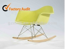 Rocking chair M0176-036A