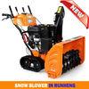 Hot!! Gas Snow Blower caterpillar RH013B(CE,EPA,EURO-2 approved)