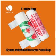 free sample printing PE shopping plastic bags