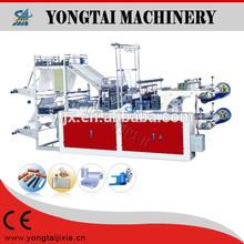 medical waste disposal bag making machine