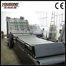 YB-1300E high speed fully automatic Laminator