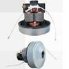 YJ-V1Z-S20 small vacuum cleaner motor