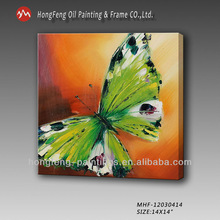 Modern animal decor art painting- Butterfly