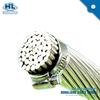 ACSR Conductor Aluminium wire Steel Reinforced overhead bare conductor