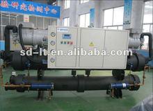 R407C CE Central Air Conditioner Bitzer,Refcomp Screw Comperssor Hotel,Building Ground Source Heat Pump/Water Water Heat Pump