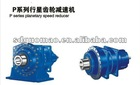 Planetary geared speed reducer