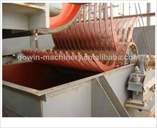 High efficiency mineral coarse coal separator