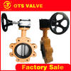 BV-LY-0184 OTS lug type air/oil valve
