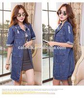 DJ218181 2014 Latest China Wholesale Garment Denim Jacket Women / Lady Jacket Long Style China Manufacturer