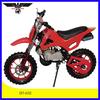 high quality Mini kids' 49cc Dirt Bike CE (D7-03E)