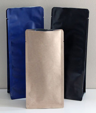 our line box pouch bag,Four side side seal standup zipper lock,quad flat pouch with zipper