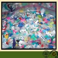HDPE scrap bottle grade/HDPE drums flakes/colorful hdpe scrap