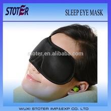 Airline sleeping satin eye mask with ear plug ST7078