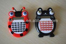 kids cartoon calculator
