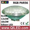 popular 27w/36w/54w 12v par56 led swimming pool light