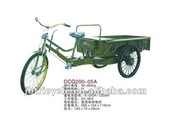 pedal cargo tricycle JB200-05A