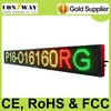 P16 RGY color outdoor electronic led screen with 2 lines, waterproof and multi-language