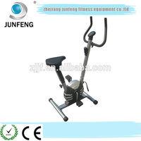mini auto exercise bike for sale cheap