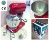 High quality cheap automatic bread dough mixer/food mixer/cake mixer