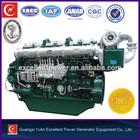 YC6C700C Marine engine barge engine