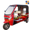 Diesel Tricycle new design for passenger shaft drive aire cooled