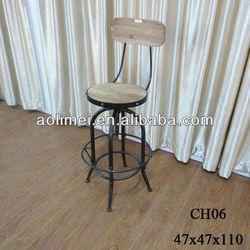vintage metal bar stool
