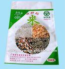 Nylon Rice Bag