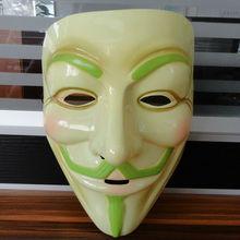 Glow V vendetta mask