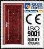Interior Steel Bedroom Door Design(QH-0111B)