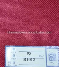 pp spun bond non woven factory in China