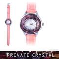 moda relógio de cristal