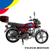 Very Cheap 50cc/70cc/110cc Used Motorcycle