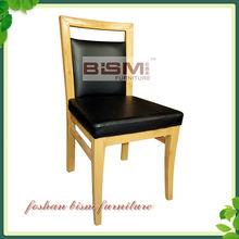 Aluminium Cafe Banquet Chair