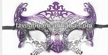 PVC Purple Color Sexy Beautiful Carnival Mask