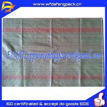 polypropylene (pp) tubular woven bag packing trash garbage
