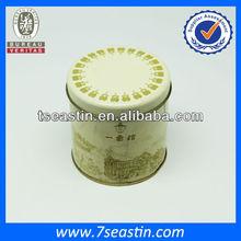 3 piece coffee tea tin boxes manufacturer