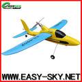 ปลาโลมาeasyskyเครื่องร่อนrc4chrcเครื่องบินรุ่นepoเริ่มต้นทำจากวัสดุที่คงทน