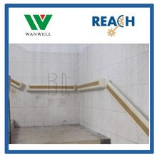 Impact resistant plastic hospital handrail