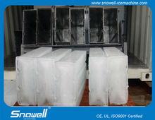 Newest design ice block maker machine with Bitzer compressor