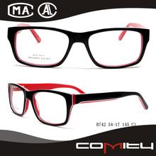 2015 Fashion Design Ultra Light Optical Eyeglass Frames