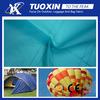 Nylon Ripstop Fabric For Parachute/Ultra-thin Nylon Fabric